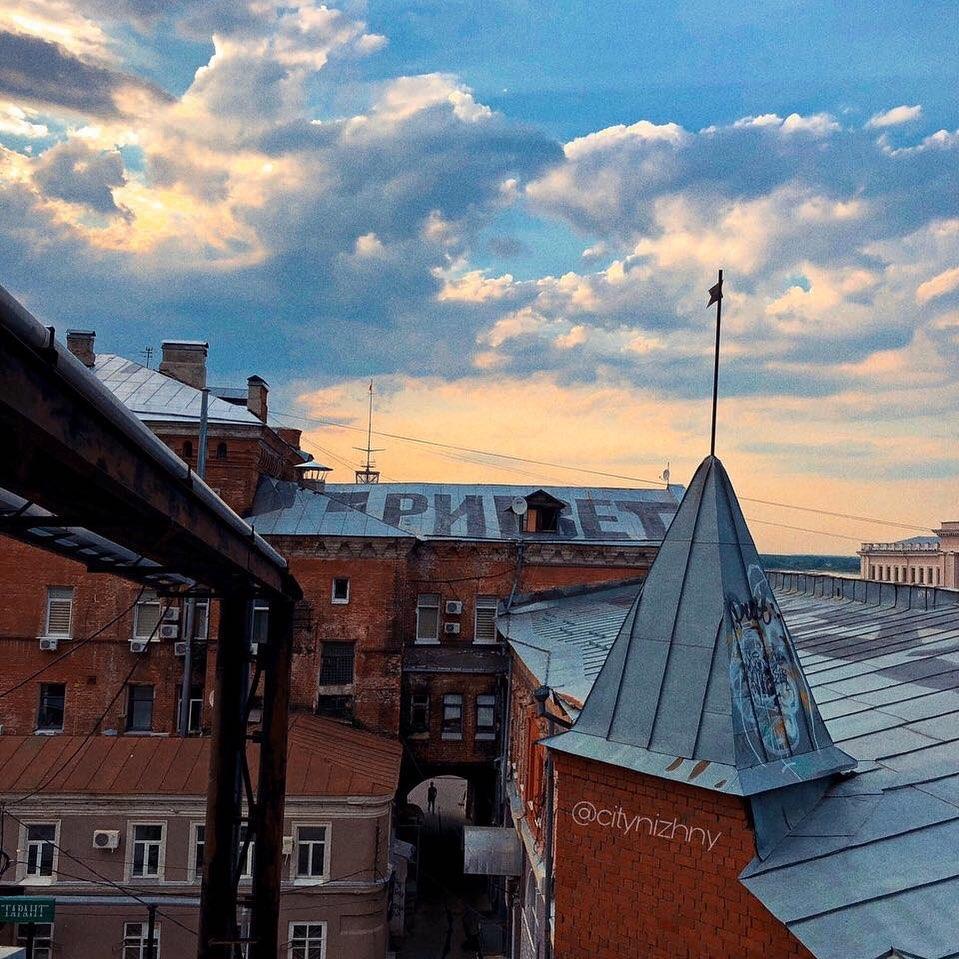 Привет Нижний Новгород