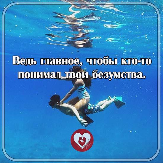 Нижний Новгород Знакомства. Пора искать любовь!