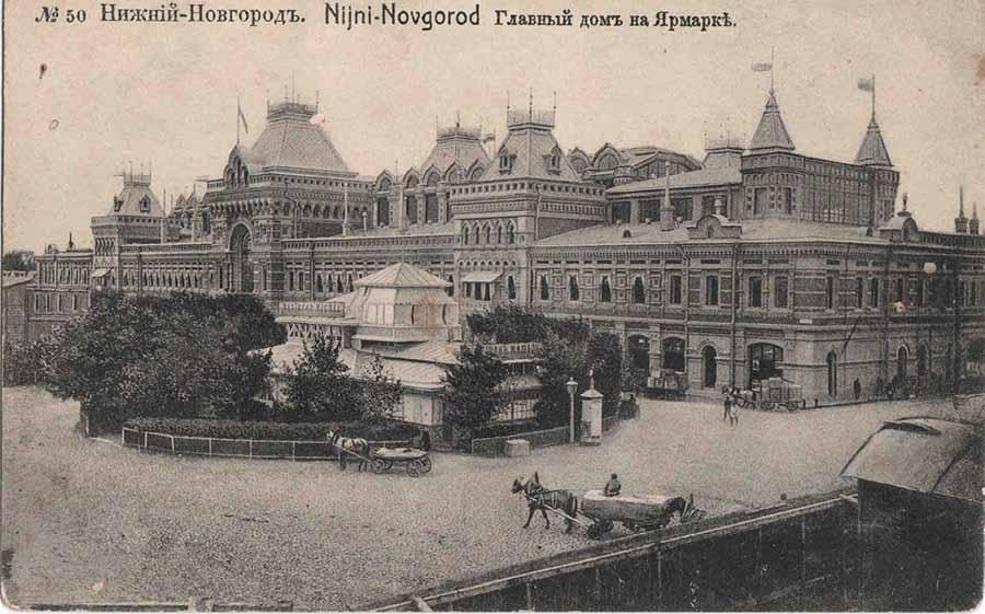 Самые интересные факты о строительстве Нижегородской ярмарки.