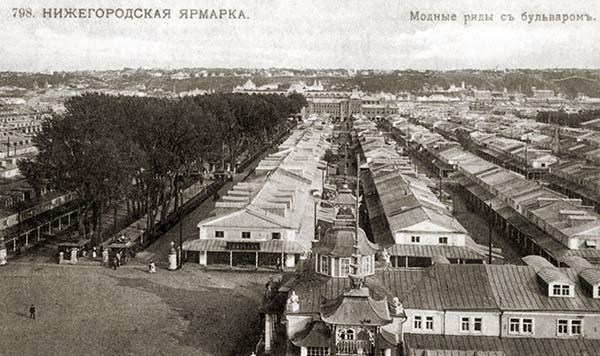 Александр Дюма о Нижегородской ярмарке.